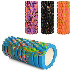 Ролик для йоги массажный MS 0857-1