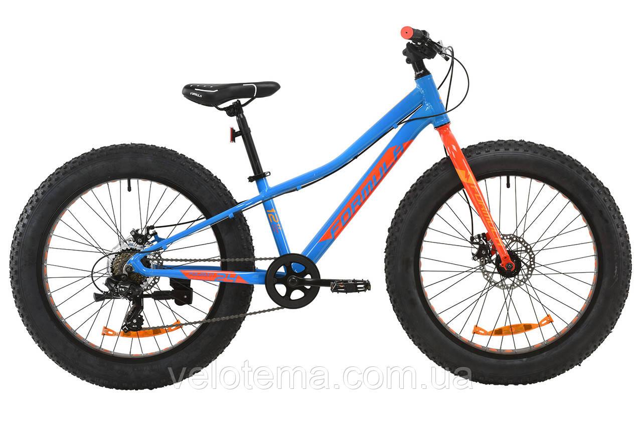 """Велосипед AL 24"""" Formula PALADIN DD рама-12"""" синий с красным и оранжевым 2020"""