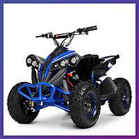 Детский квадроцикл на аккумуляторе Profi HB-EATV1000Q-4ST (MP3) V2 блютуз | Дитячий квадроцикл Профі