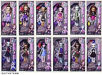 """Кукла """"MH"""" 1001-60/51/52/67/53/ (1001-12MIX) (96шт/2) 12 видов, с аксесс., на шарнирах, в кор. 33*14"""