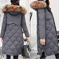 Женская куртка СС-8499-75