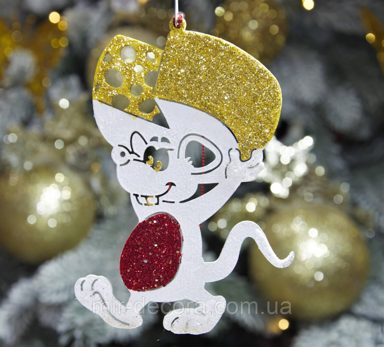"""Мышка на елку игрушка новогодняя """"Мышонок любитель сыра"""" высота 12 см, голубая"""