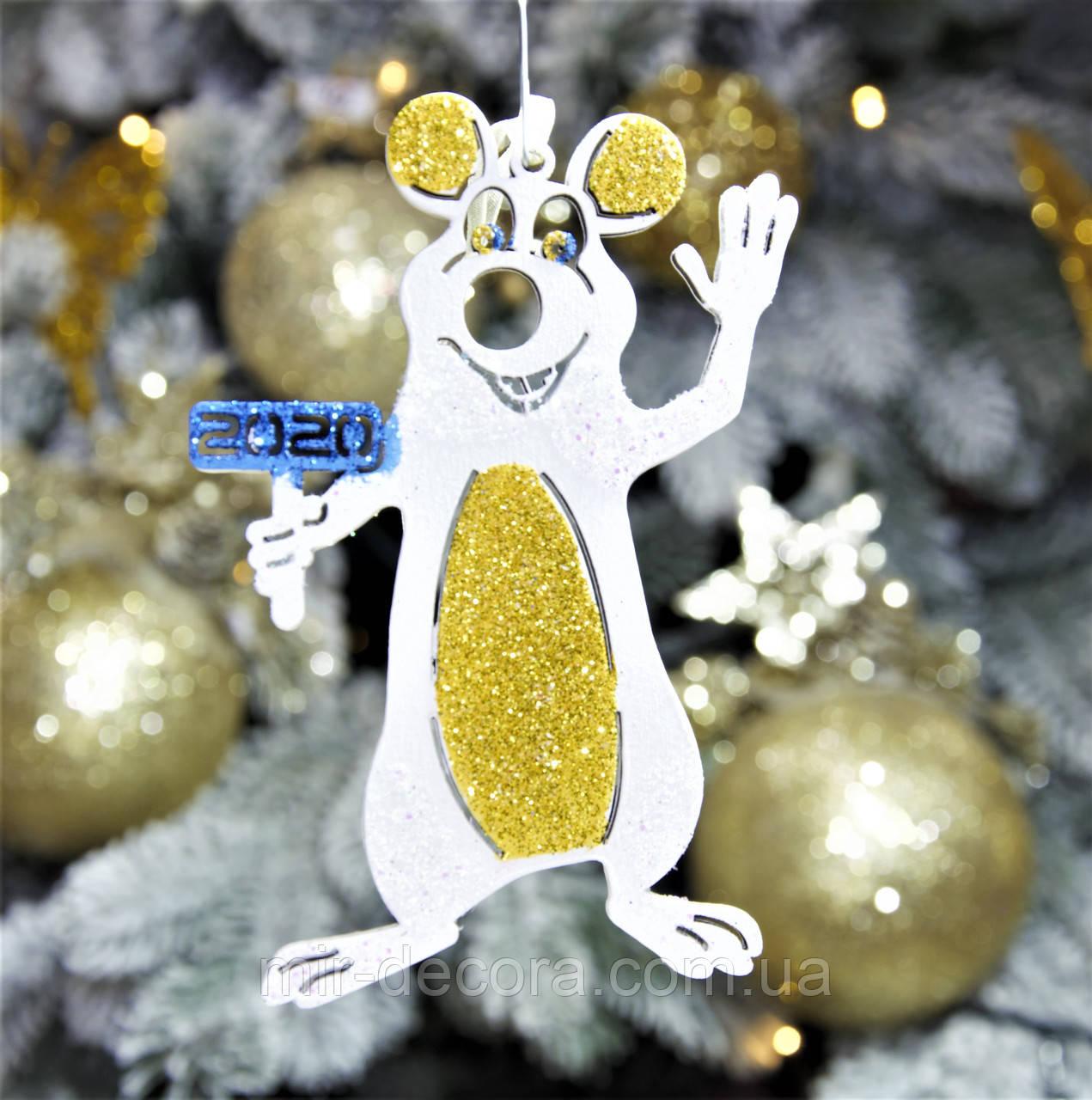 """Новогодняя игрушка на елку крыс 2020 """"Мышка Символ года"""" размер 12 см"""