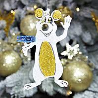 """Новогодняя игрушка на елку крыс 2020 """"Мышка Символ года"""" размер 12 см, фото 1"""