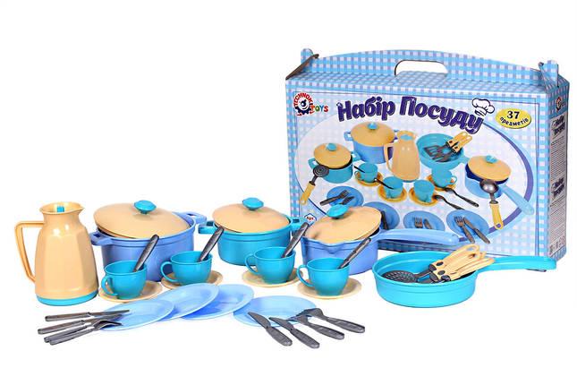 Детский пластмассовый набор посуды (4463qw), фото 2