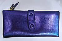 Кошелек женский перламутрово синего цвета с блестками, фото 1