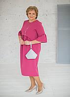 Дизайнерское платье сочного цвета фуксия