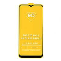 Защитное стекло Full Glue для Vivo Y17 (черный) (клеится всей поверхностью)