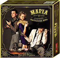 Настольная игра - Мафия (219507qw)