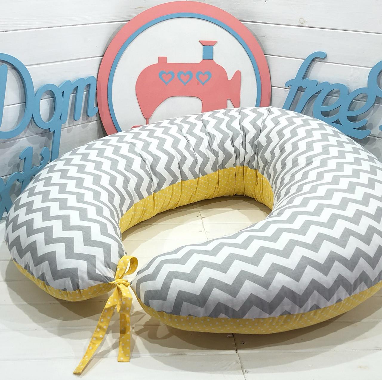 """Подушка для беременных, для кормления """"Banana"""""""