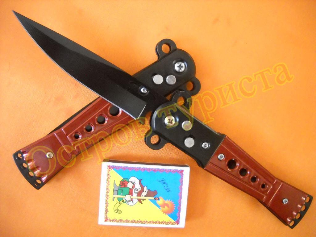 Нож выкидной  548, фото 1