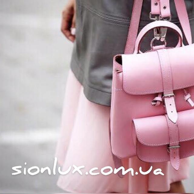 Бутик рюкзаков – Sion Lux