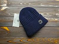 Шапка мужская зимняя Philipp Plein Филип Плейн синяя теплая