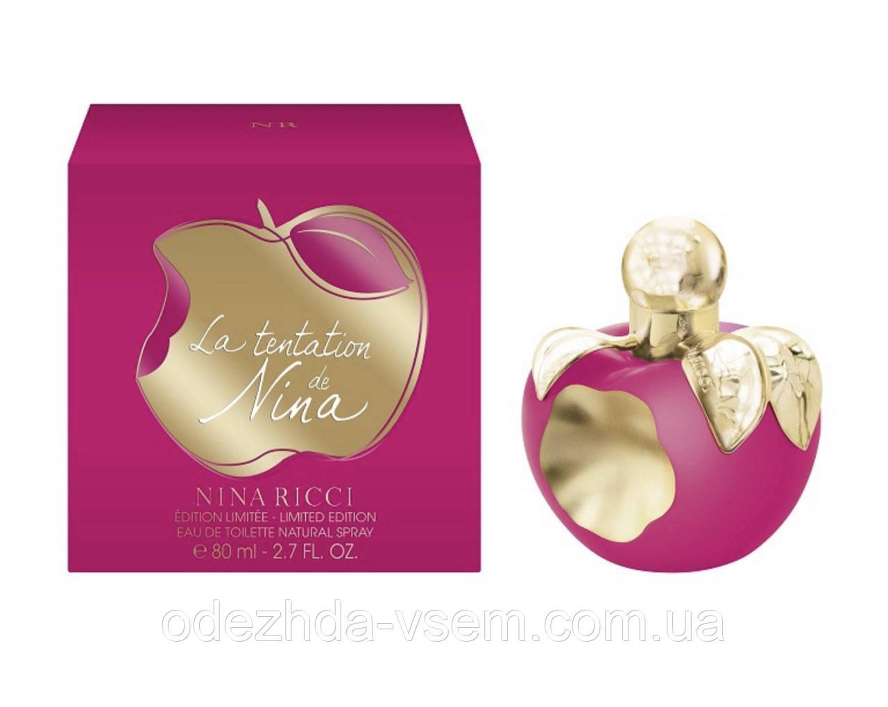 Жіноча туалетна вода Nina Ricci La Tentation de Nina (Яскраво-рожева упаковка)80ml