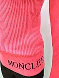 Гольф кашемировый, рубчик, коралловго цвета, Moncler (реплика), фото 4