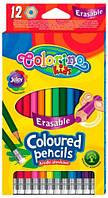 Карандаши цветные шестигранные Erasable с ластиком, 12 цветов, Colorino (92531PTR)