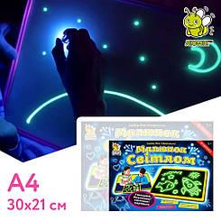 Набор для творчества Рисуй светом А4 (30х21 см) двухсторонний пластиковый ТМ Люмик