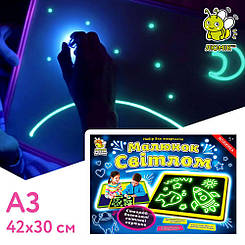 Набор для творчества Рисуй светом А3 (42х30 см) двухсторонний пластиковый ТМ Люмик