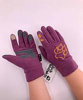 Зимові рукавиці флісові Jack Wolfskin Lilac