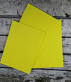 Фоамиран Желтый с клеен. основой 20КА4-011 17378Ф+ JosefOtten Китай