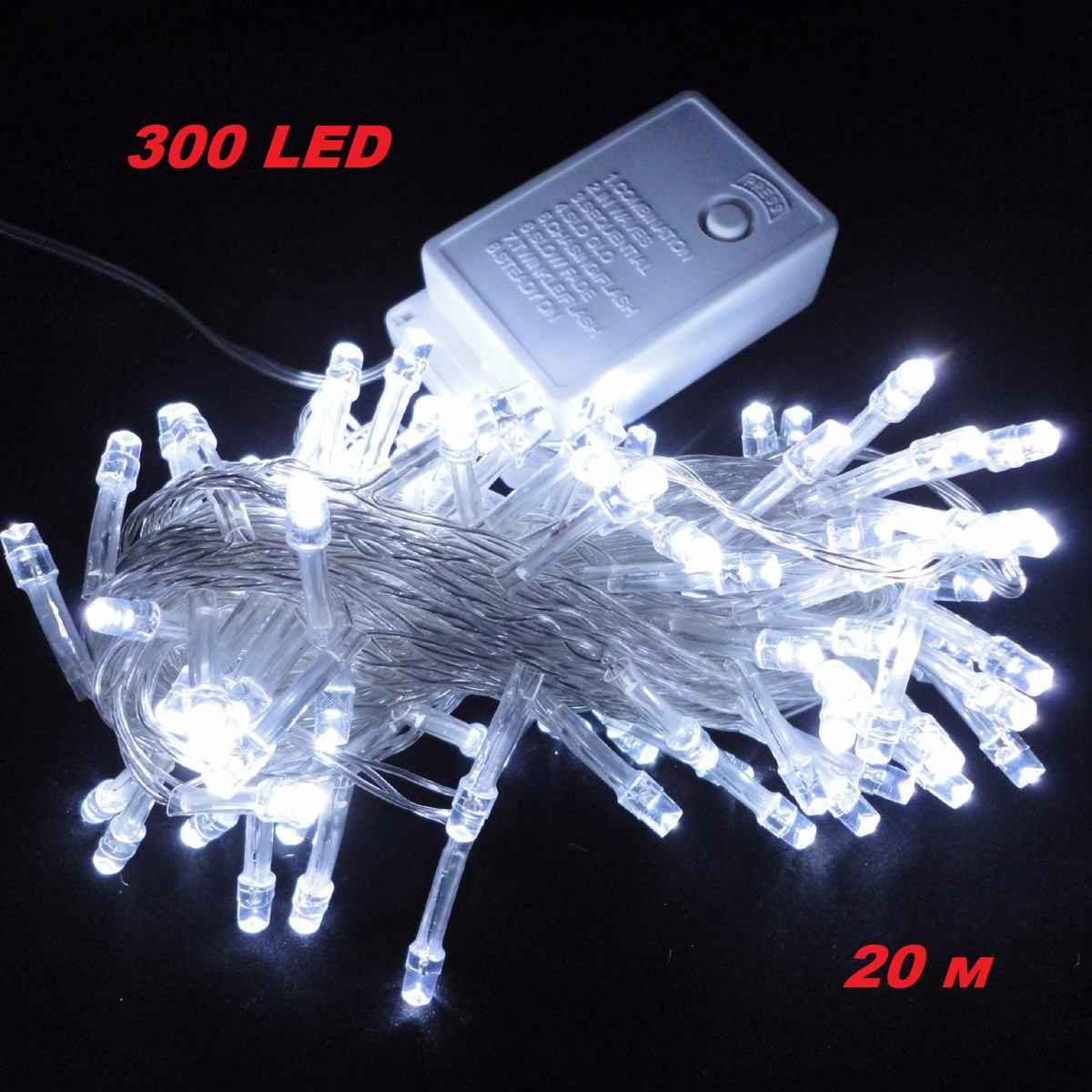 Новогодняя гирлянда нить Xmas 300 LED ламп белого свечения (прозрачный провод, 20 метров)
