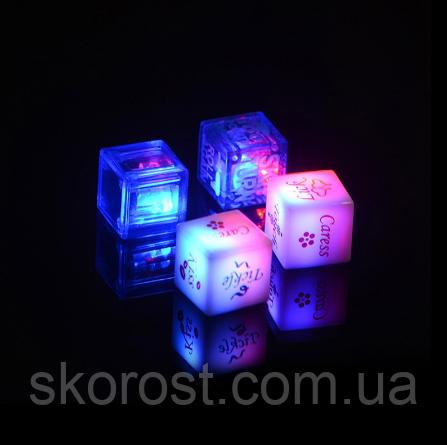 Кубики светящиеся