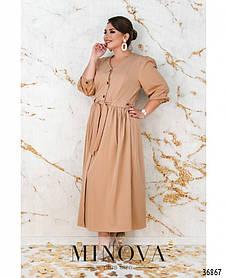 Размер 48-60 длинное платье с пышной юбкой больших размеров