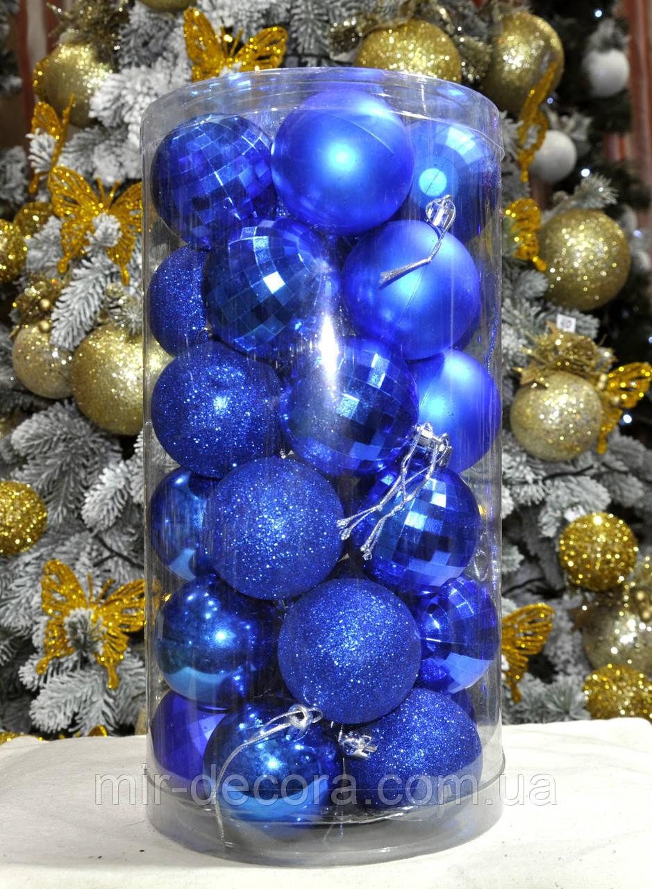 Набор новогодних шаров (пластик) 30 шт, диаметр 60 мм. Цвет синий.