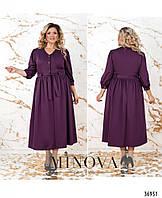 Размер 48-60 длинное фиолетовое платье с пышной юбкой больших размеров