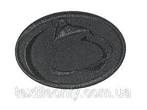 Нашивка Helly Hansen чорний 70x50 мм