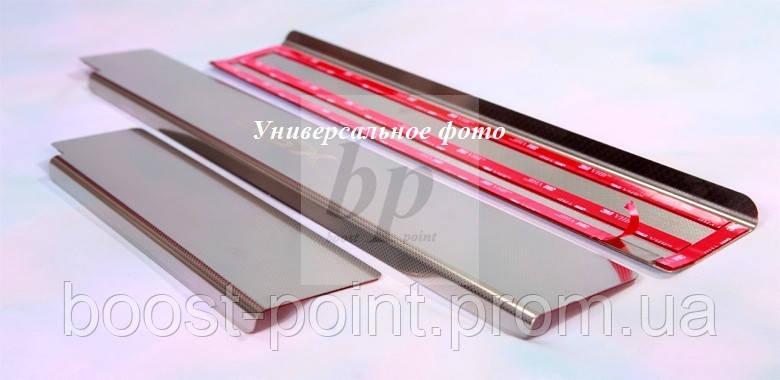 Защитные хром накладки на пороги Nissan X-Trail T-31 (ниссан икс-трейл 2007-2014) - boost-point (bp): Интернет-магазин тюнинга и авто-аксессуаров для автомобилей в Харькове в Харькове