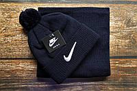 Горловик шапка чоловічий Nike Найк темно-синій бафф комплект (репліка)