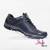 Спортивные туфли мужские из натуральной кожи