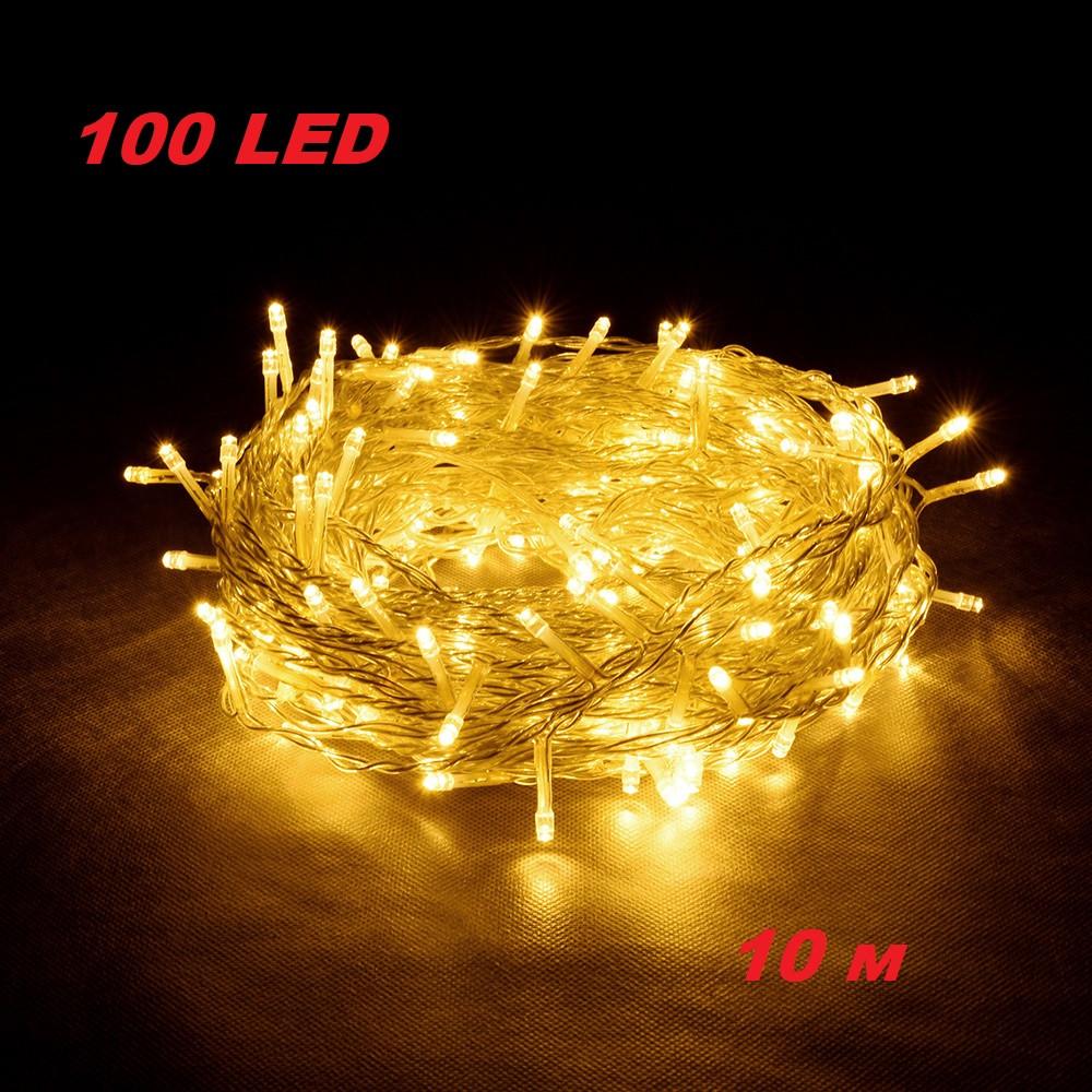 Новогодняя гирлянда нить Xmas 100 LED ламп желтого свечения (прозрачный провод, 10 метров)