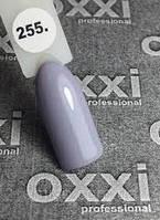 Гель-лак Oxxi professional №255 10мл