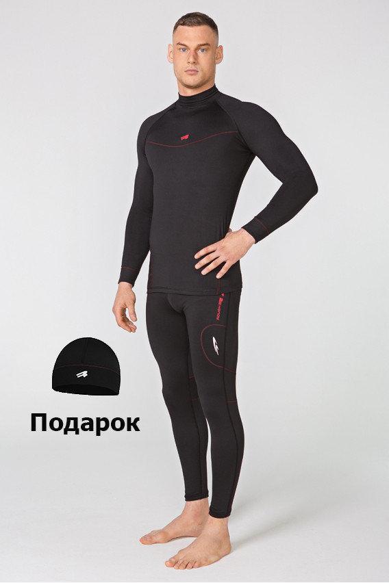 Мужское спортивное/лыжное термобелье Radical Raptor (original), комплект + шапка в подарок!
