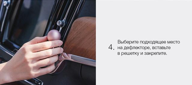 Освежитель воздуха для автомобиля Xiaomi Gildford GFANPX7 Magnetic Серебристый, черный, розовое золото
