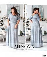 Шикарное Платье размеры 50-56 вечернее в пол торжественное длинное макси большие размеры