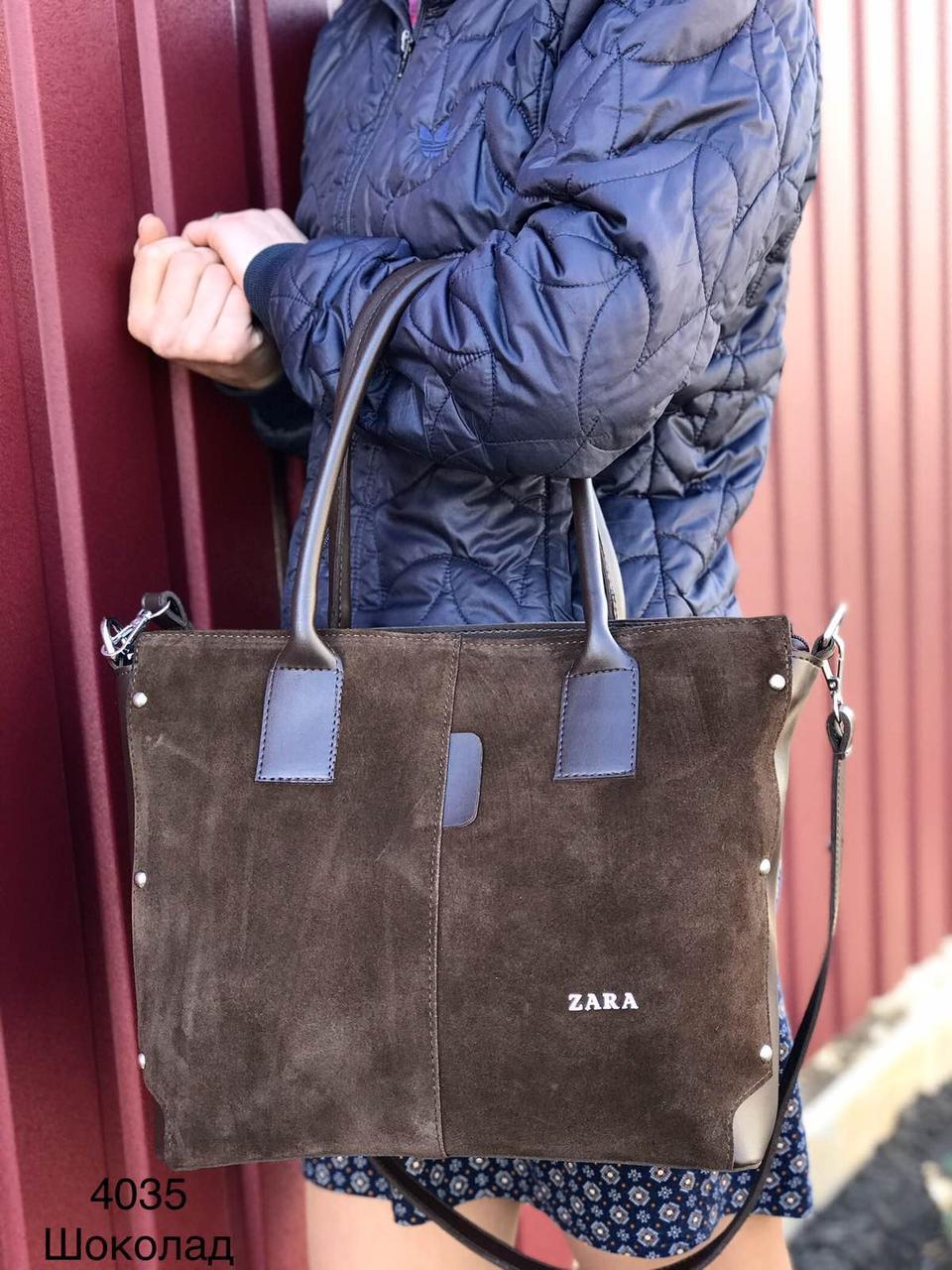 Велика коричнева замшева жіноча сумка на плече шоппер міська модна натуральна замша+екошкіра