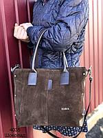 Велика коричнева замшева жіноча сумка на плече шоппер міська модна натуральна замша+екошкіра, фото 1