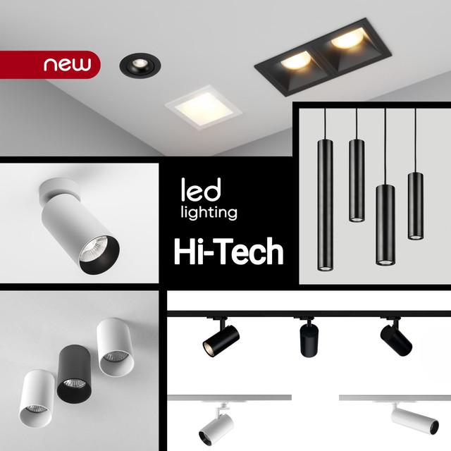 LED LIGHTING трекові, модульні, точкове, світлодіодне освітлення Hi-Tech