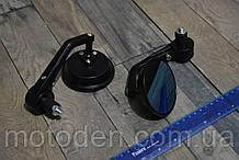Зеркала универсальные в торец руля (круглые) черные металлические на выносе D=7.8см голубой антиблик