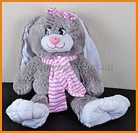 Большой плюшевый заяц с шарфом 80 см