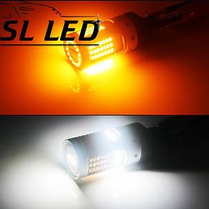 Светодиодная автомобильная лампа SLP LED ДХО+Поворот, цоколь 1157(P21/5W)(BAY15D) 119-2016 Cree led, фото 2
