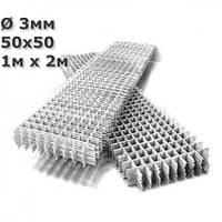 Сетка кладочная 50х50х3 1м.х2м. (армопояс)