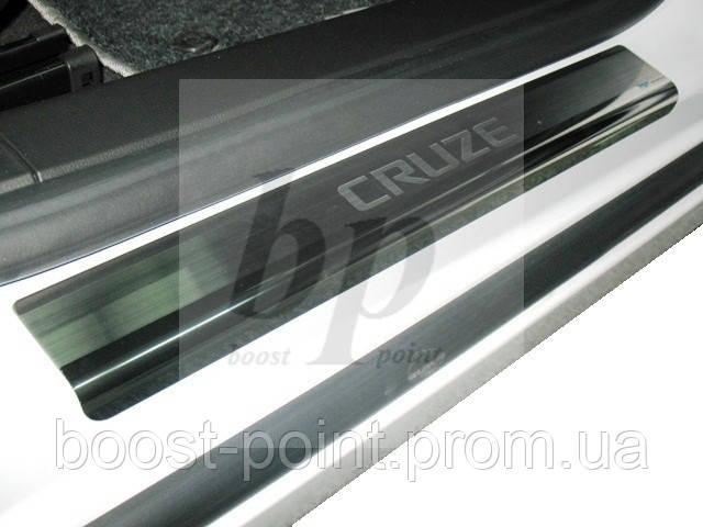 Защитные хром накладки на пороги Chevrolet Cruze 4D/ 5D (шевроле круз седан 2008+/хэтчбек 2011+)