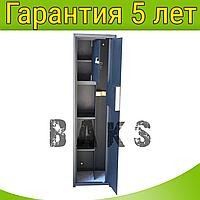 Сейф оружейный СО-125ТП