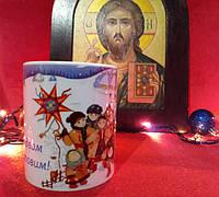 """Чашка, кружка сувенір """"З Різдвом Христовим!"""""""