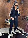 Женский утепленный спортивный костюм с бомбером на молнии 44so815, фото 5