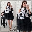 Женский костюм для мамы и дочки юбка из фатина и блуза 28md60, фото 4